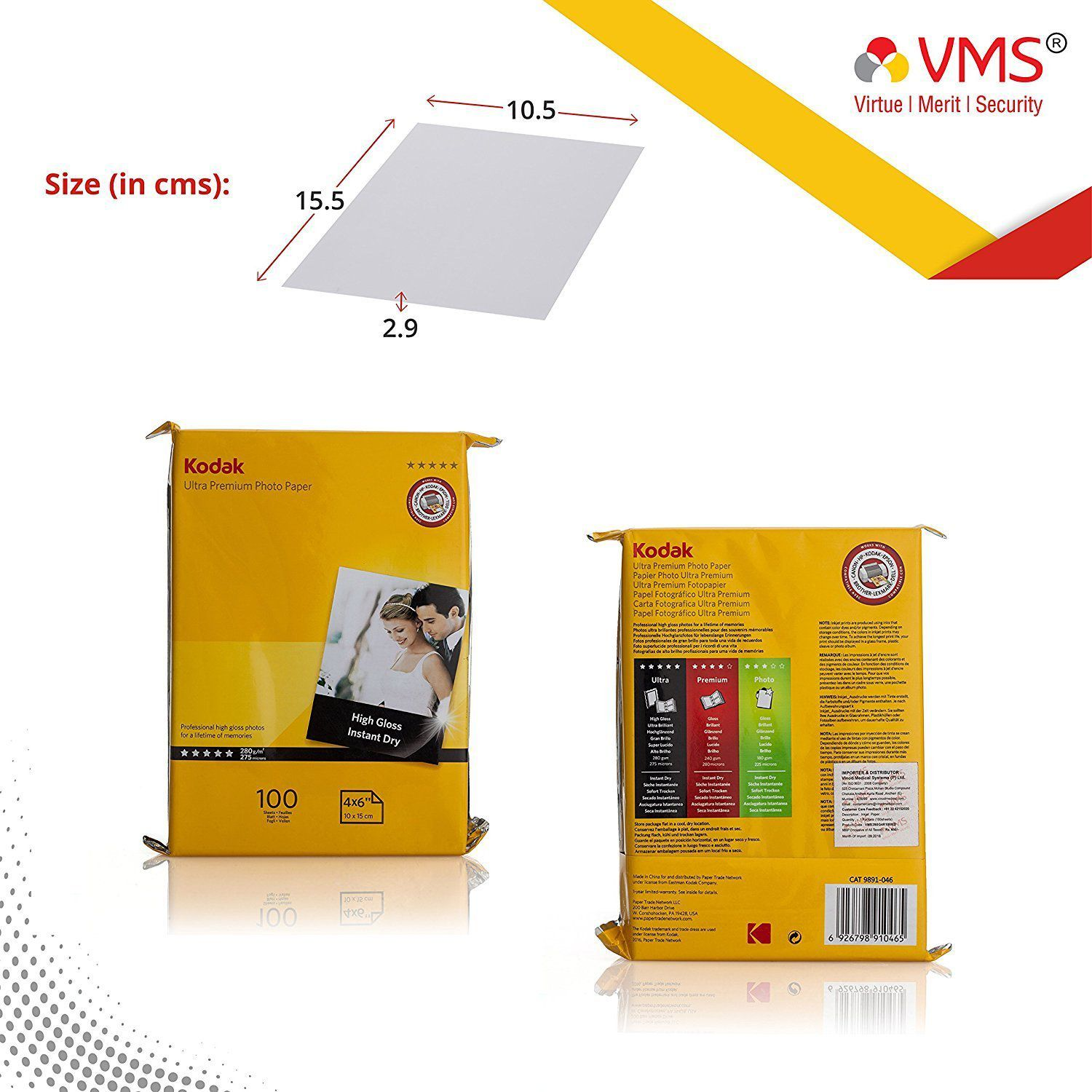 Kodak High Gloss Photo Paper Poly Pack 4X6 280 GSM [200Sheets] Unruled 4R  4x6  Inkjet Paper   Set of 2, White