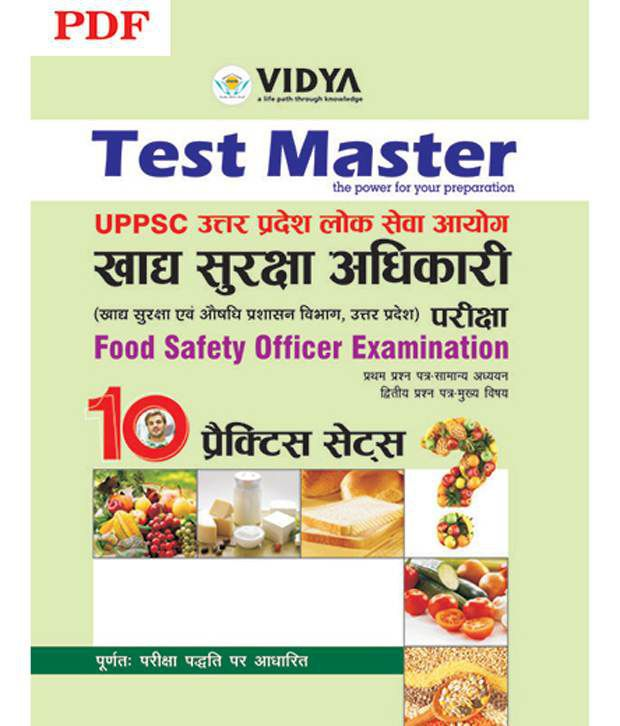 uppsc food safety officer examination 10 practice sets downloadable pdf by vidya mandir downloadable content