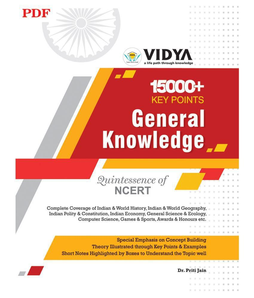 Advanced General Knowledge (English) (E-Books, Downloadable PDF) By Vidya  Prakashan PDF