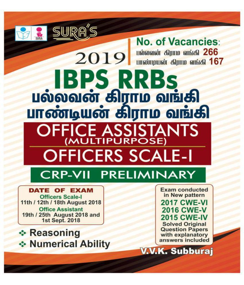 Ibps Rrbs Office Assistants Officers Scale I Crp Vii Preliminary