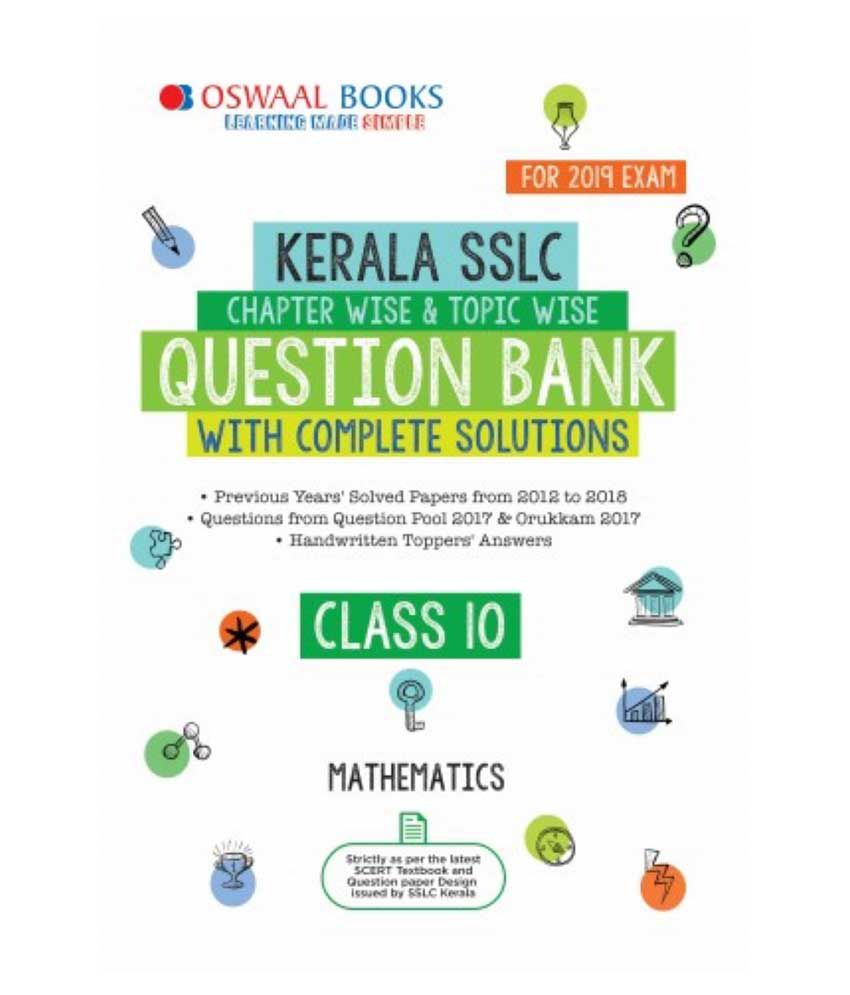 Oswaal Kerala SSLC Question Bank Class 10 Maths (For March 2019  Exam)Chapterwise & Topicwise