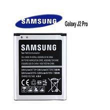 Samsung Galaxy J2 Pro 2600 mAh Battery by Samsung