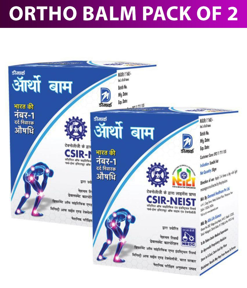 Deemark Ortho Balm - 50 Gm. (Pack of 2)  Relief Knee Pain | Back Pain | Shoulder Pain | Muscles Pain | Joint Pain | Pure Ayurveda