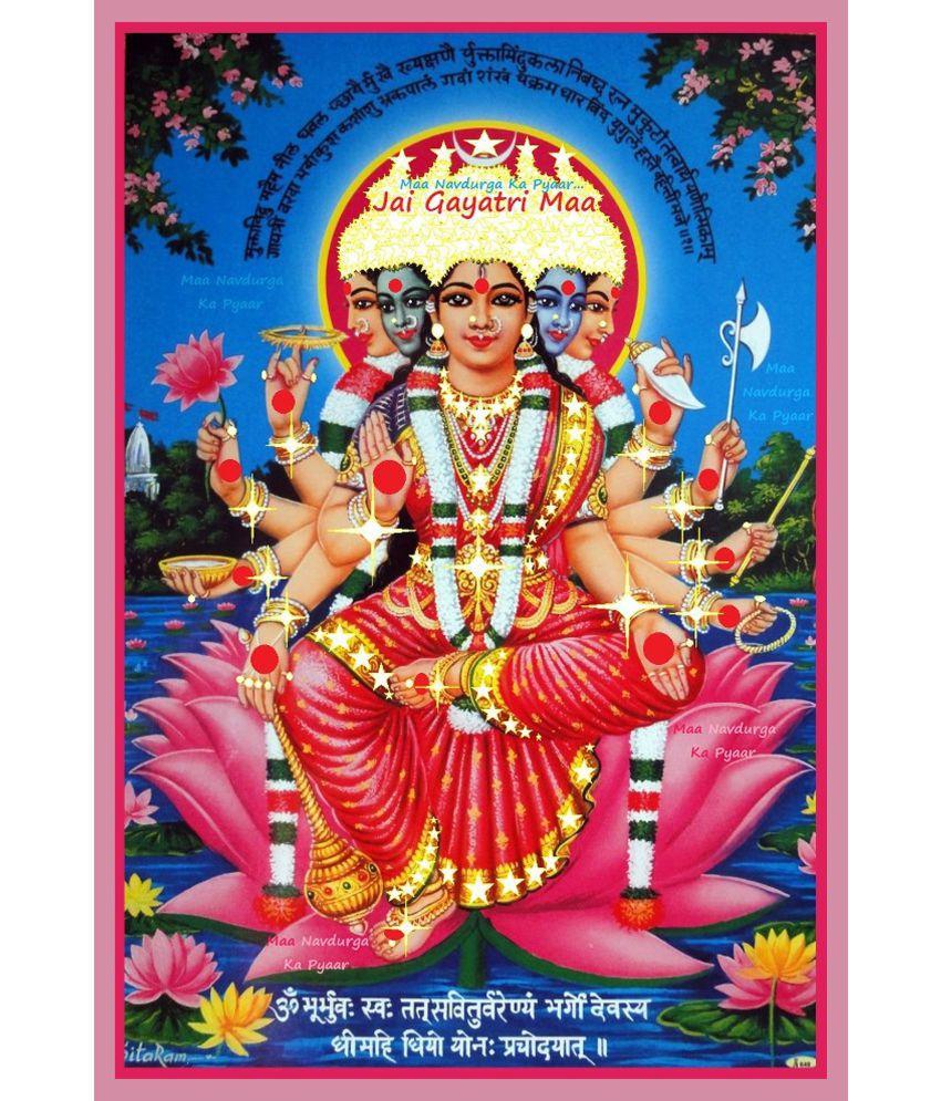 Mahalaxmi Art Craft Jai Maa Gayatri Plastic Wall Poster Without