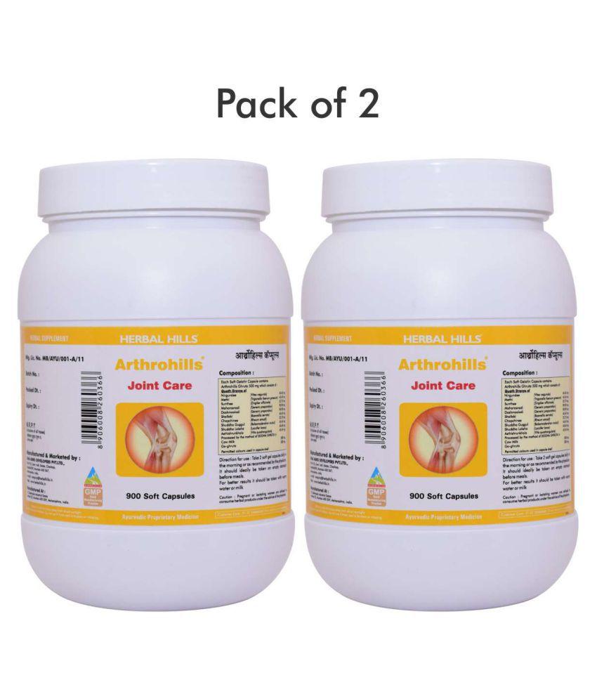 Herbal Hills Arthrohills - Value Pack 900 Capsule - Pack of 2 Capsule 1 mg