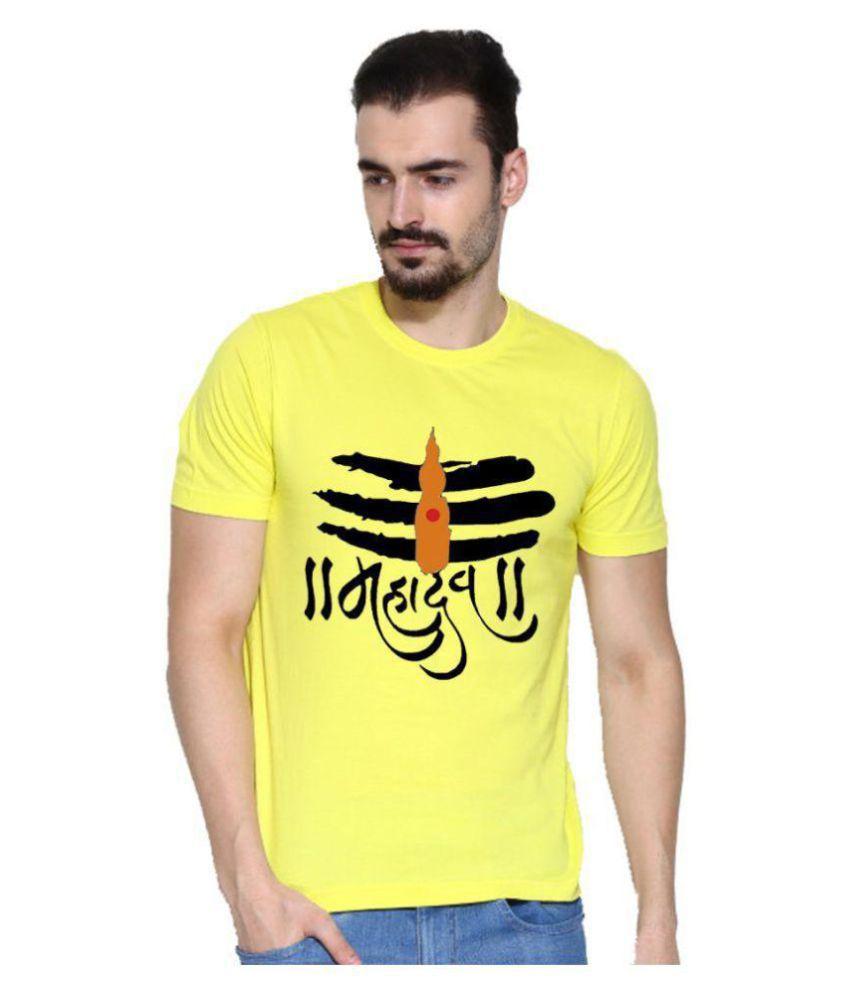 ef94f8b42 Lime YellowLord Shiva Mahadev Mahakaal Bholenath T-Shirt