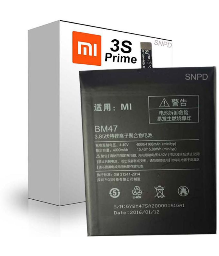 Xiaomi Redmi 3s Prime 4000 mAh Battery by SNPD
