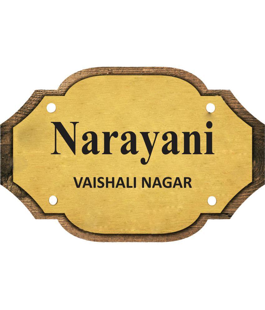 Narayani Wood Wooden Name Plate Rectangular Decorative Plate Brown - Pack  of 1