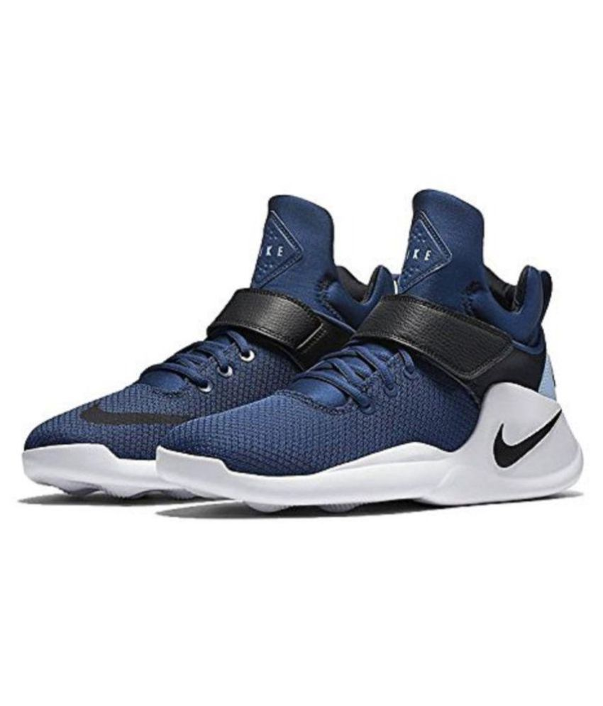 Nike Kwazi Blue Basketball Shoes - Buy Nike Kwazi Blue Basketball Shoes  Online at Best Prices in India on Snapdeal 8b934e4ff