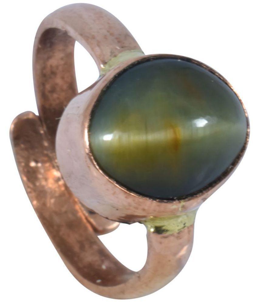 Cats Eye Gemstone Adjustable 100% Panch Dhatu Ring of 3 Carat