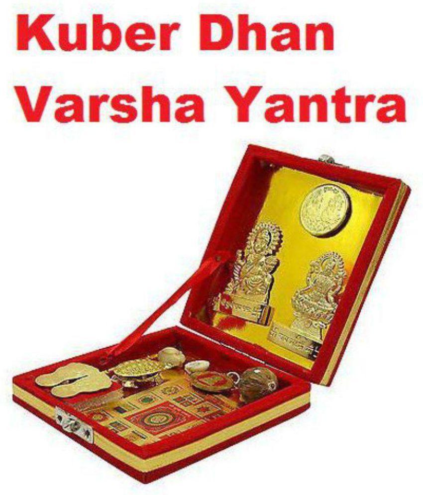 Astha Jyotish Brass Shri Kuber Dhan Laxmi Varsha Yantra -Set of 10