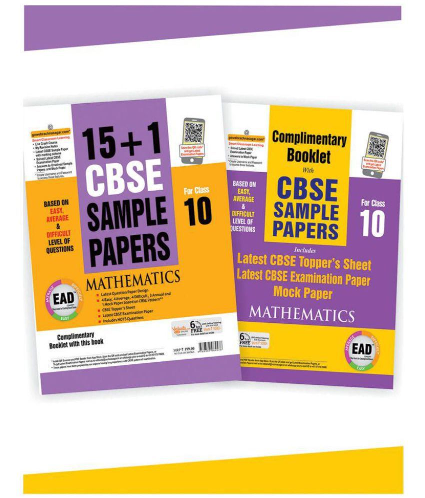 EAD Class 10 Mathematics 15+1 CBSE Sample Papers 2019