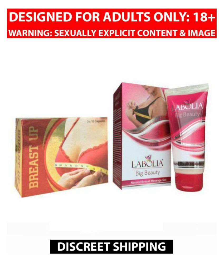 Ayurveda Cure Breast Up Capsule 30 no.s & Big Beauty Cream 50gm Combo