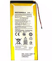 Batteries For Mobile Phones Buy Mobile Battery Online At Best