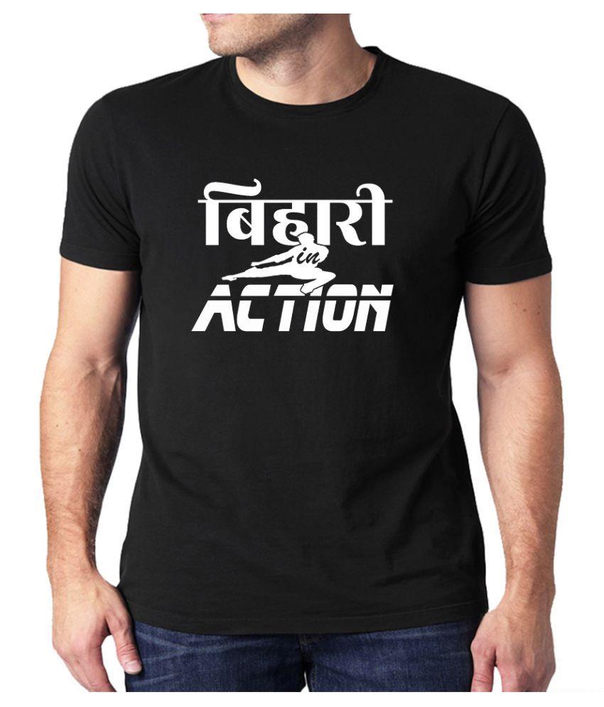 The Heyuze Haat Black Half Sleeve T-Shirt