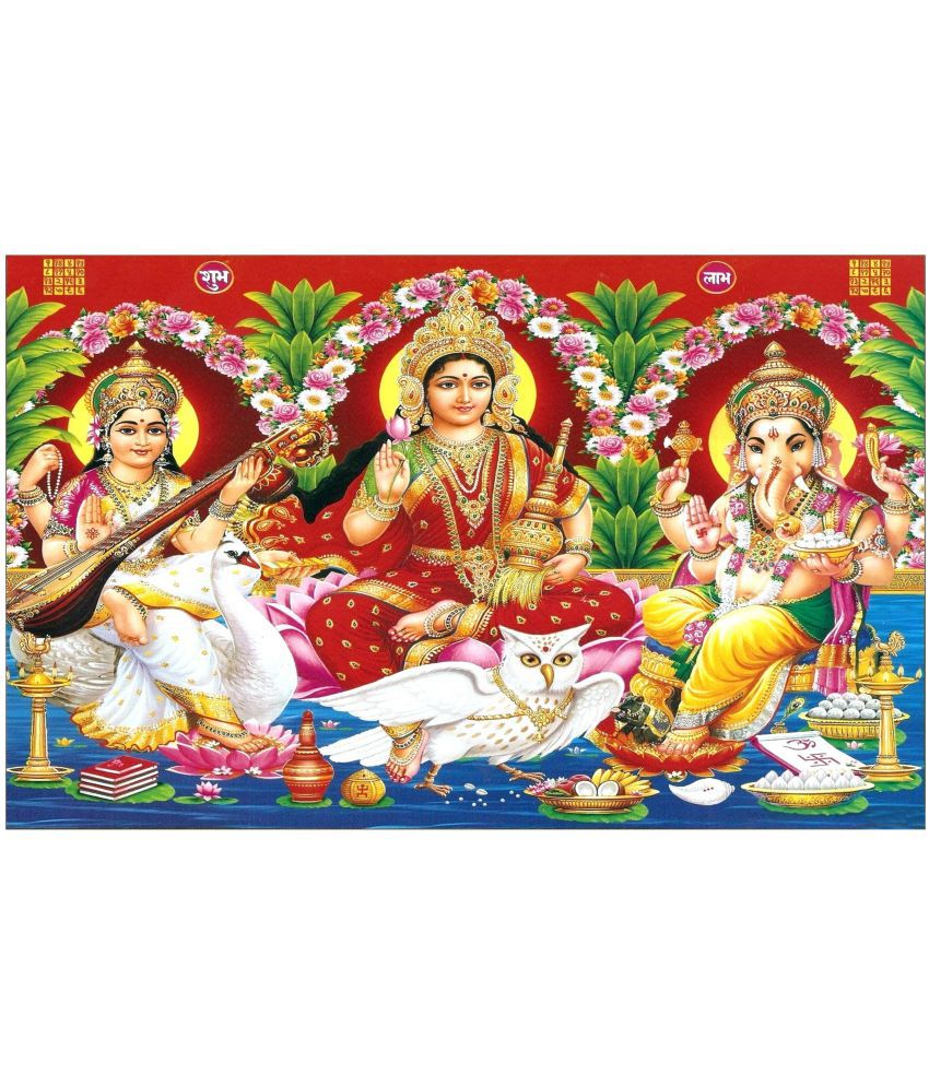 HK PRINTS God Poster Laxmi Ji Ganesh Ji Saraswati Ji Poster Paper Wall Poster Without Frame
