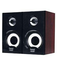 Quantum QHM-636 2.0 Speakers - Brown