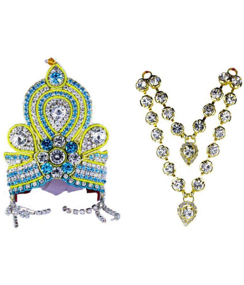 The Holy Mart Krishna Other Idol