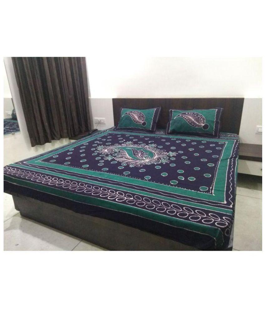 U V ENTERPRISES Cotton Double Bedsheet with 2 Pillow Covers