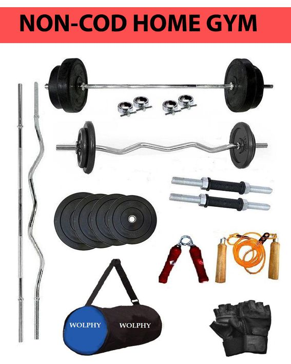 f0b9ed9bfbb WOLPHY 40 Kg Home Gym with dumbbells rods