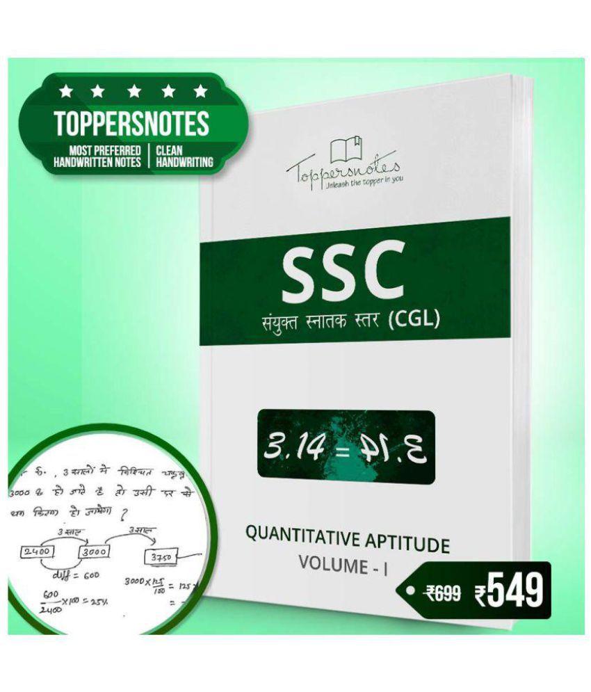 SSC CGL MATHS Toppers Handwritten Notes (Hindi)
