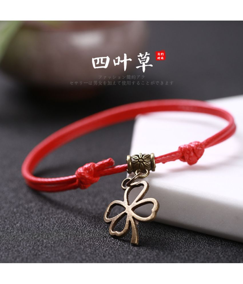 Qc Version Of Retro Men'S Smiling Face Anklet Simple Ladies Black Rope Anklet Jewelry