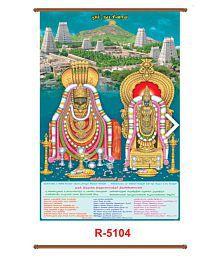 Arudhra Fine Arts Home Decoratives - Buy Arudhra Fine Arts