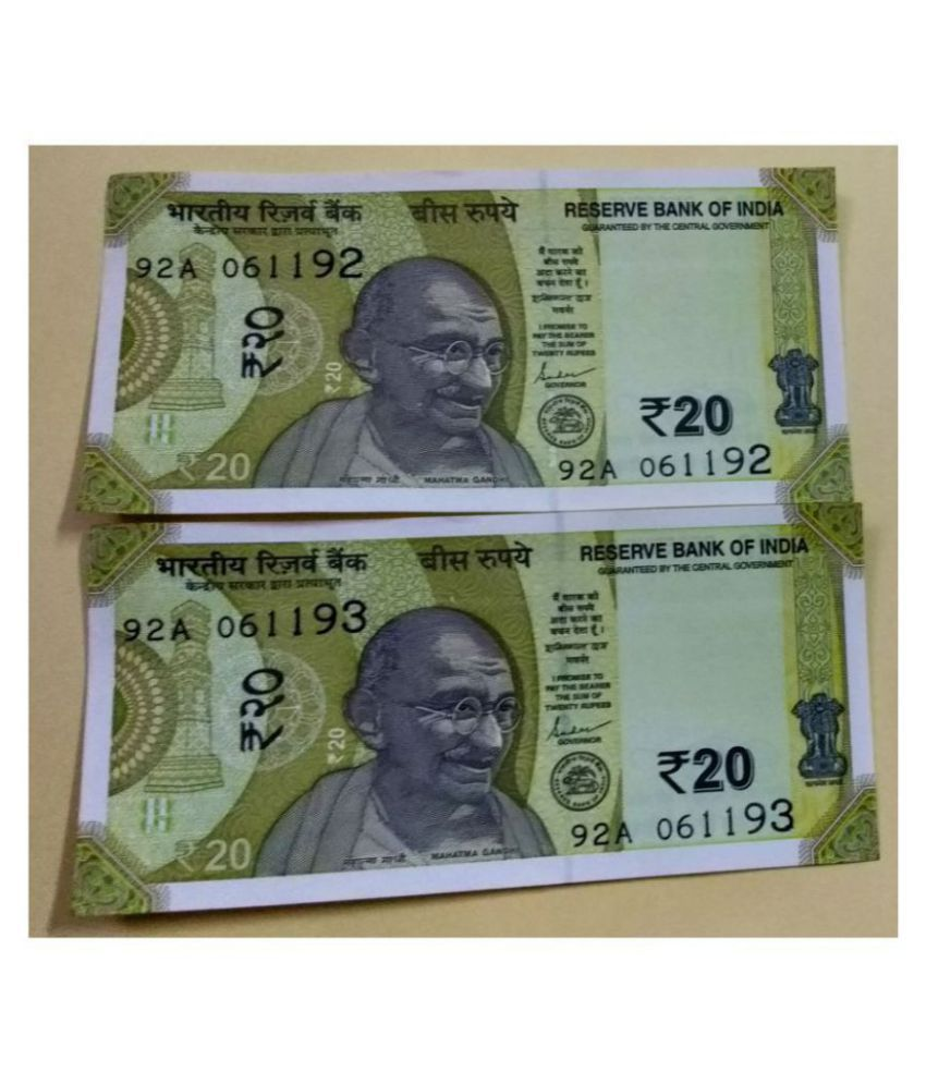INDIA NEWLY ISSUED 20 RUPEES UNC NOTE LOT OF 2 PIECES BY