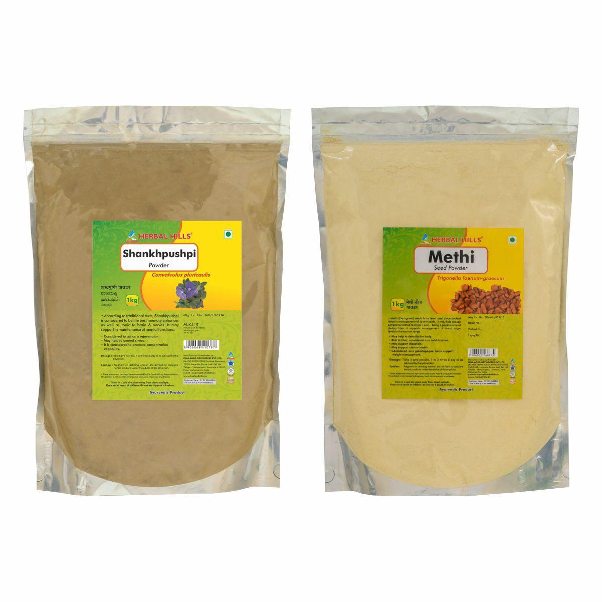 Herbal Hills Shankhpushpi and Methi Seed Powder 1 kg Pack Of 2