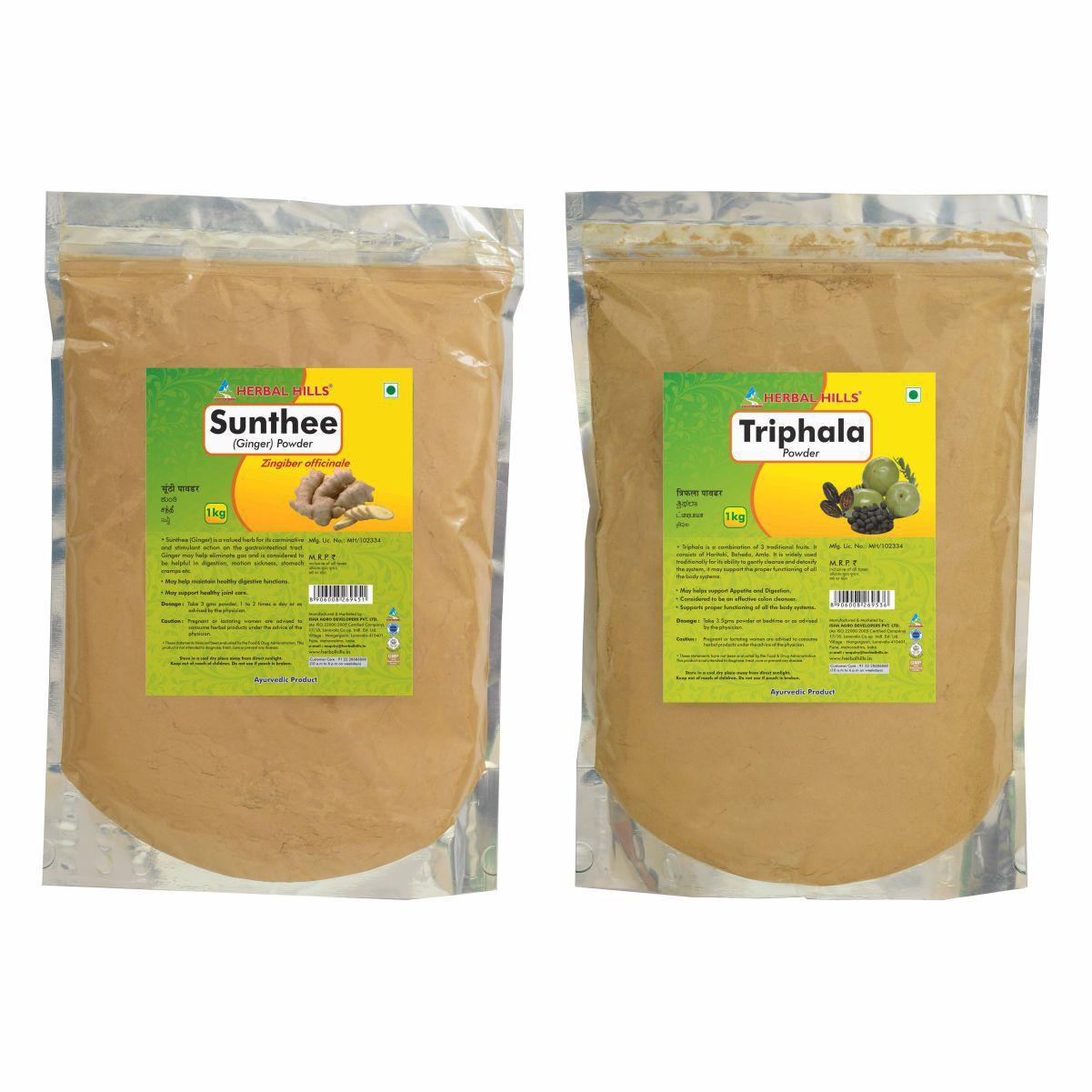 Herbal Hills Sunthee and Triphala Powder 1 kg Pack Of 2