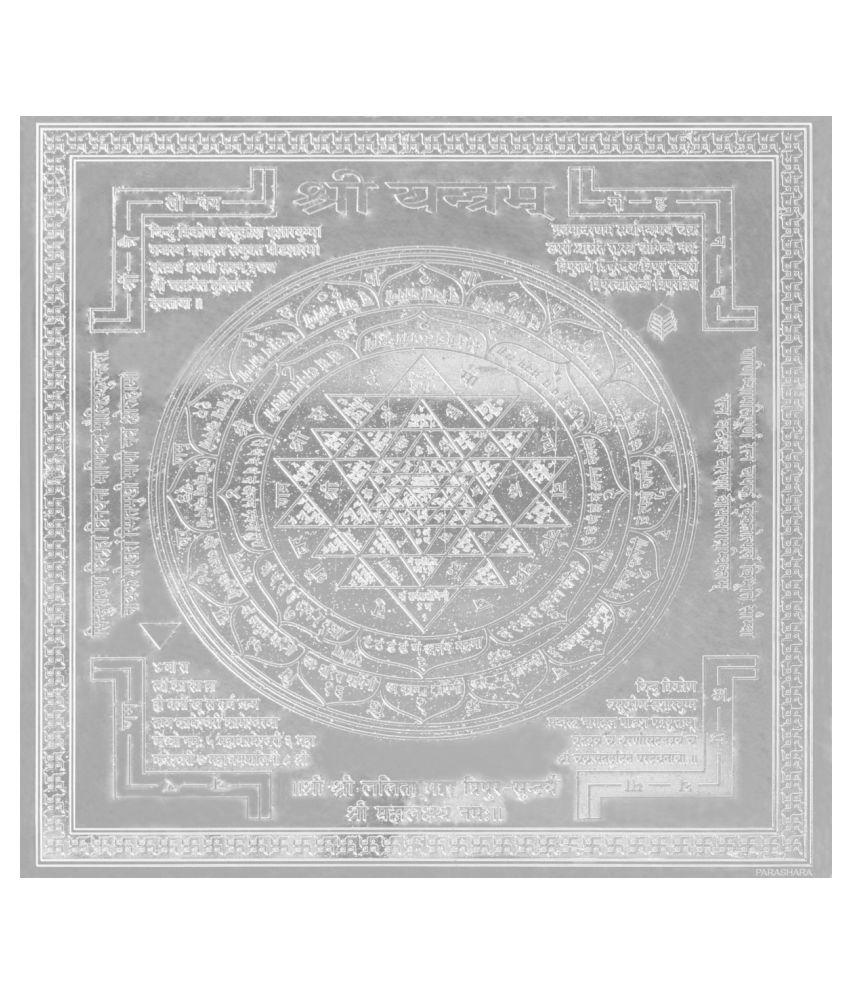 ARKAM Shri Yantra - Silver Plated Copper  (For success) - (4 x 4 inches, Silver)