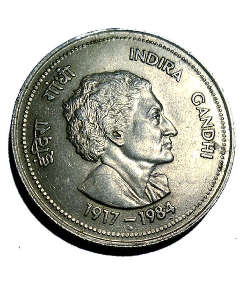 5 rupee Big Coin Indhra Gandhi 1917-1984
