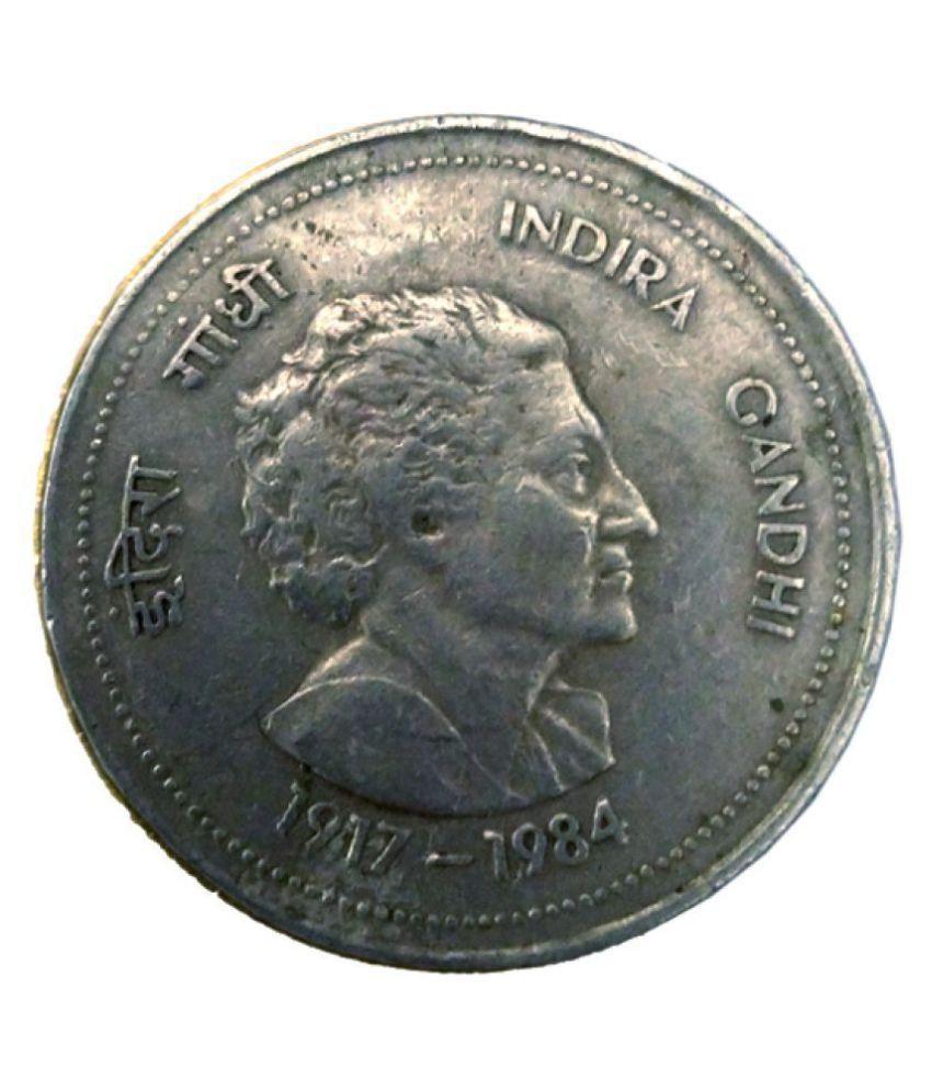 50 PAISE INDHRA GANDHI 1917 - 1984