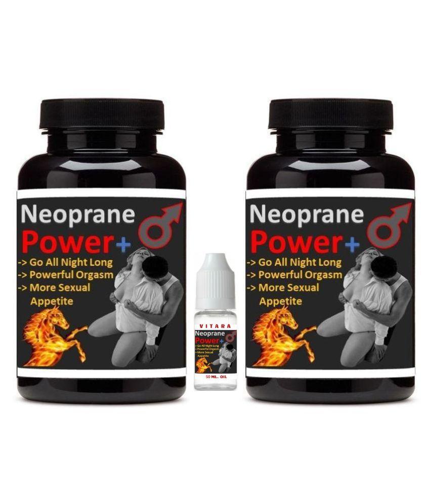 VITARA HEALTHCARE Neoprane Power Plus Sex Power Booster Capsule 60 no.s Pack Of 2