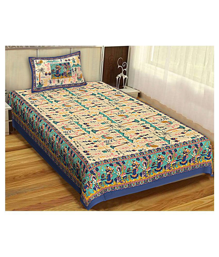 Uniqchoice Cotton Single Bedsheet with 1 Pillow Cover
