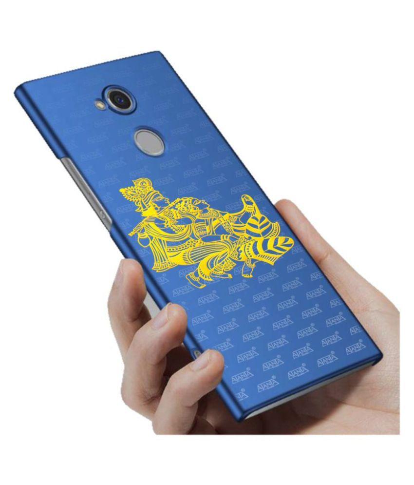 super ajanta Lord Radha Krisna 4053 24k golden metal mobile sticker