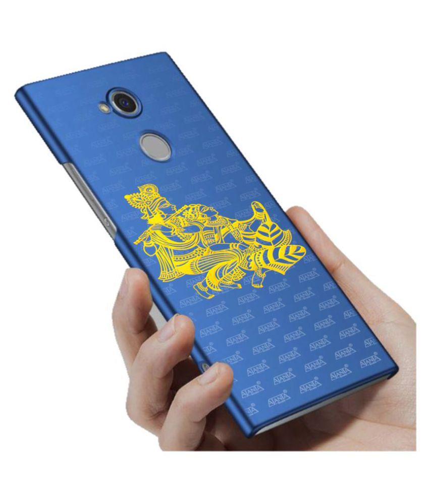 super ajanta Radhe Krisna mobile sticker 4053