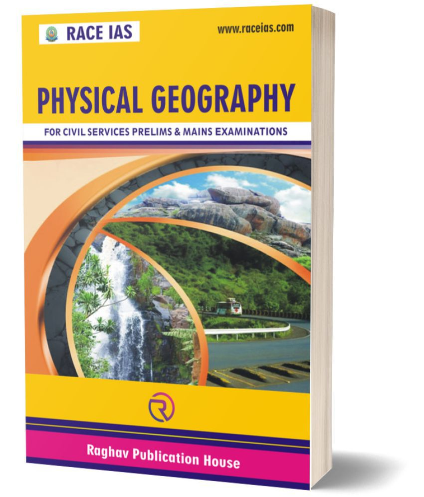 Physical Geography English Medium - For IAS / PCS exam