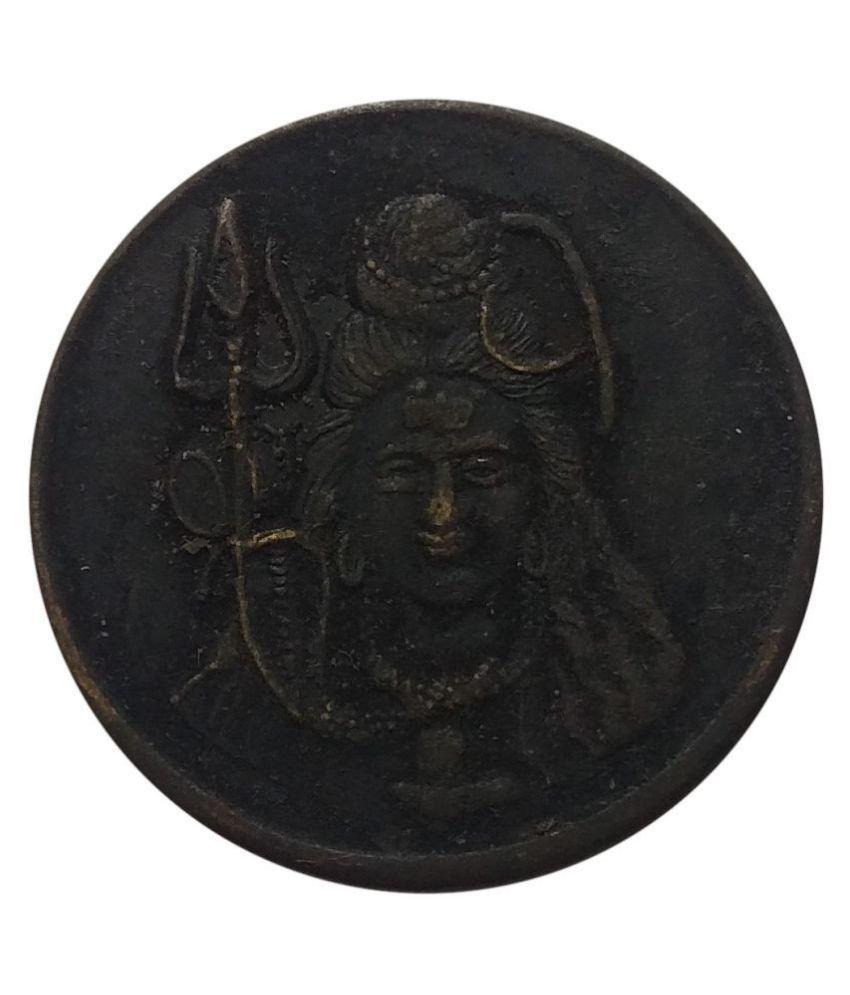 EAST INDIA COMPANY OUARTER ANNA 1818 SHIA J (TOKEN COIN)