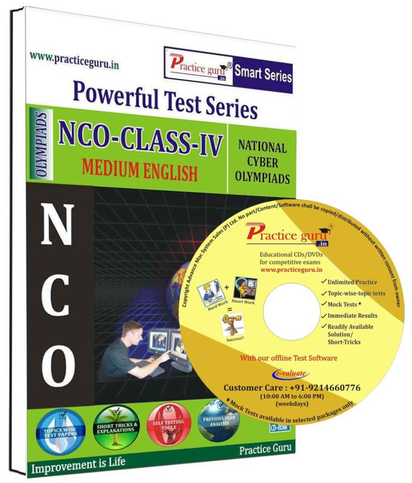 Practice Guru 24 Test 5 Mock Test,10 Previous Year Paper  for 4 Class NCO Exam  CD
