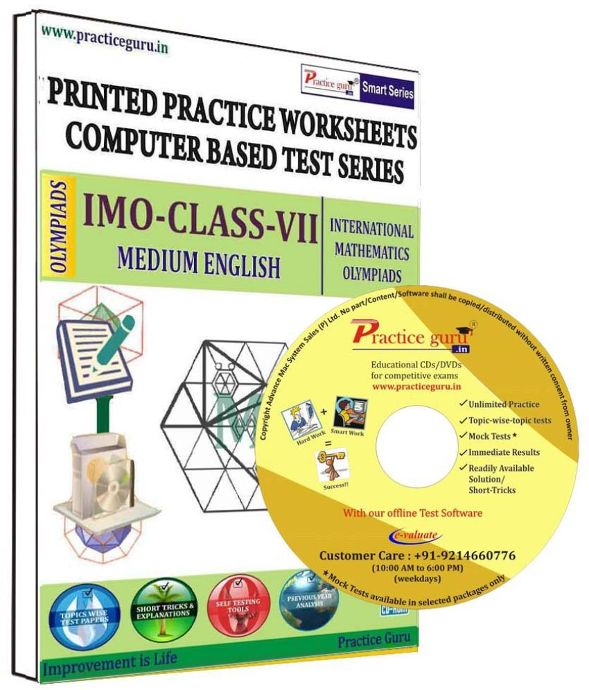 Practice Guru 30 Test 5 Mock Test,10 Previous Year Paper,25 Worksheet (Printed) for 7 Class IMO Exam  CD