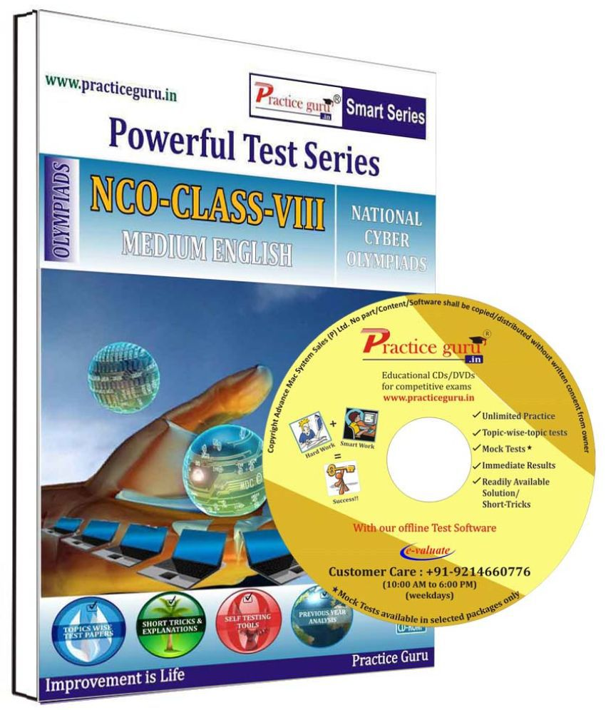 Practice Guru 50 Test 5 Mock Test,10 Previous Year Paper  for 8 Class NCO Exam  CD