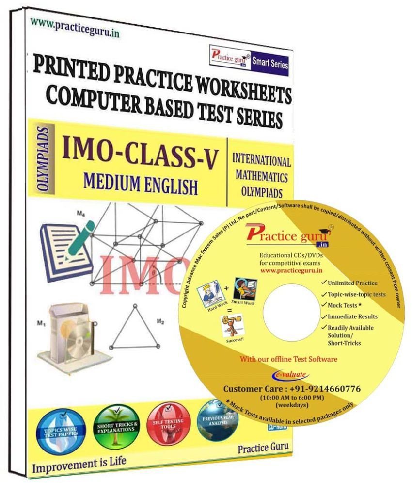 Practice Guru 20 Test 5 Mock Test,10 Previous Year Paper,25 Worksheet (Printed) for 5 Class IMO Exam  CD