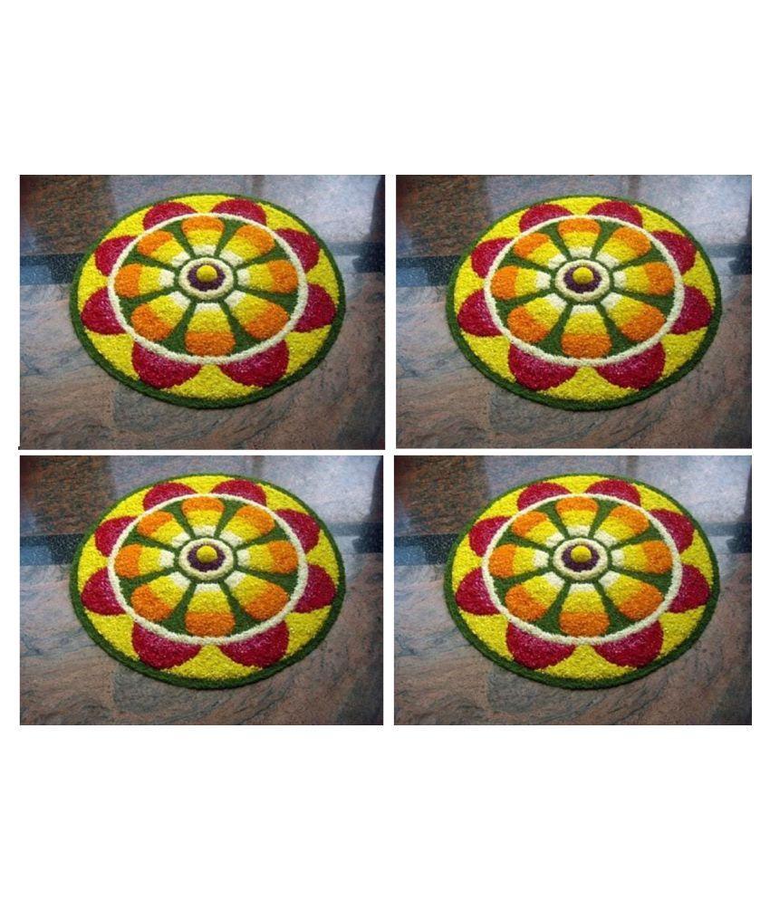 Creative Idea Multi Polyester Carpet Abstract 2x2 Ft