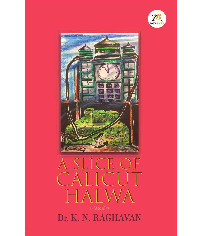 A Slice of Calicut Halwa