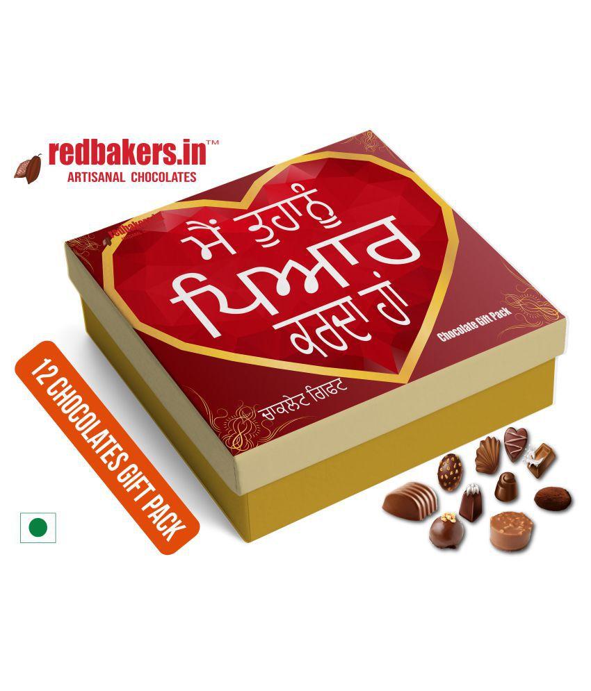 redbakers.in Chocolate Box I Love You Punjabi 12Chocolates Pack 180 gm