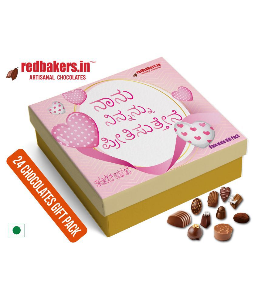 redbakers.in Chocolate Box I Love You Kannada 24Chocolates Pack 400 gm