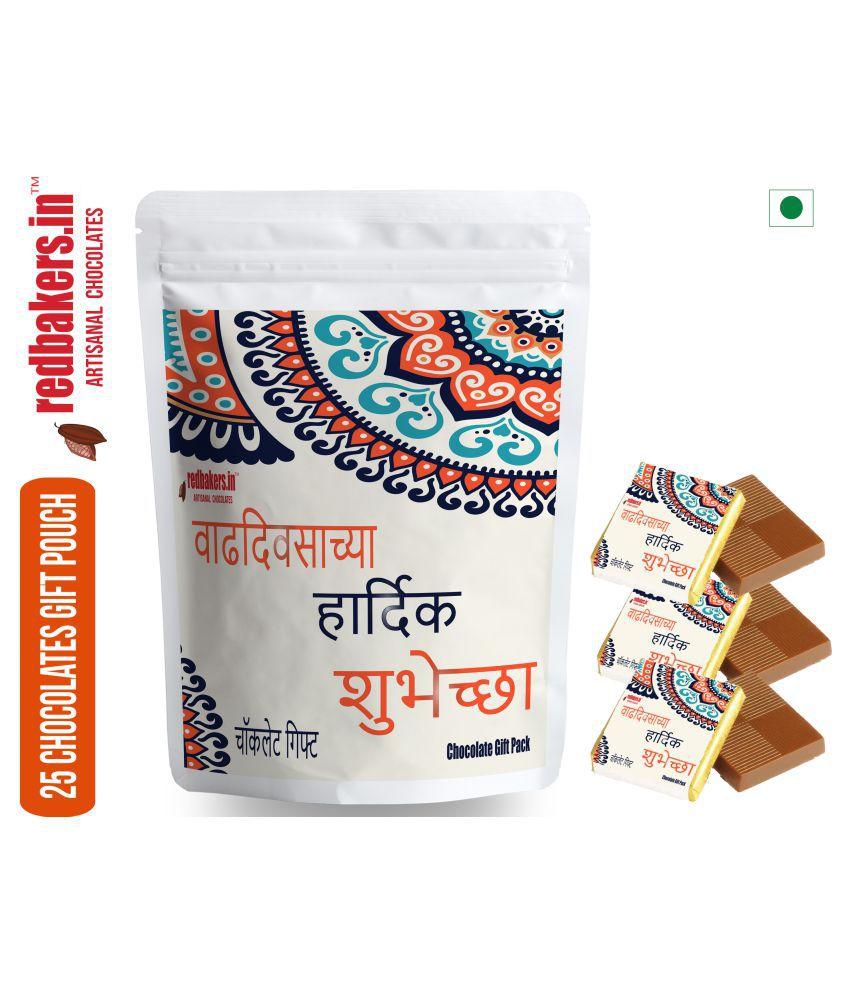 redbakers.in Chocolate Sampler Happy Birthday Marathi 25 Chocolate Pack 250 gm