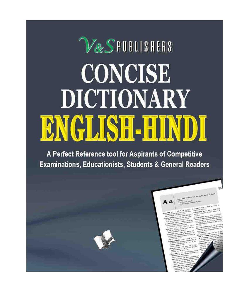 ENGLISH - HINDI DICTIONARY (POCKET SIZE)