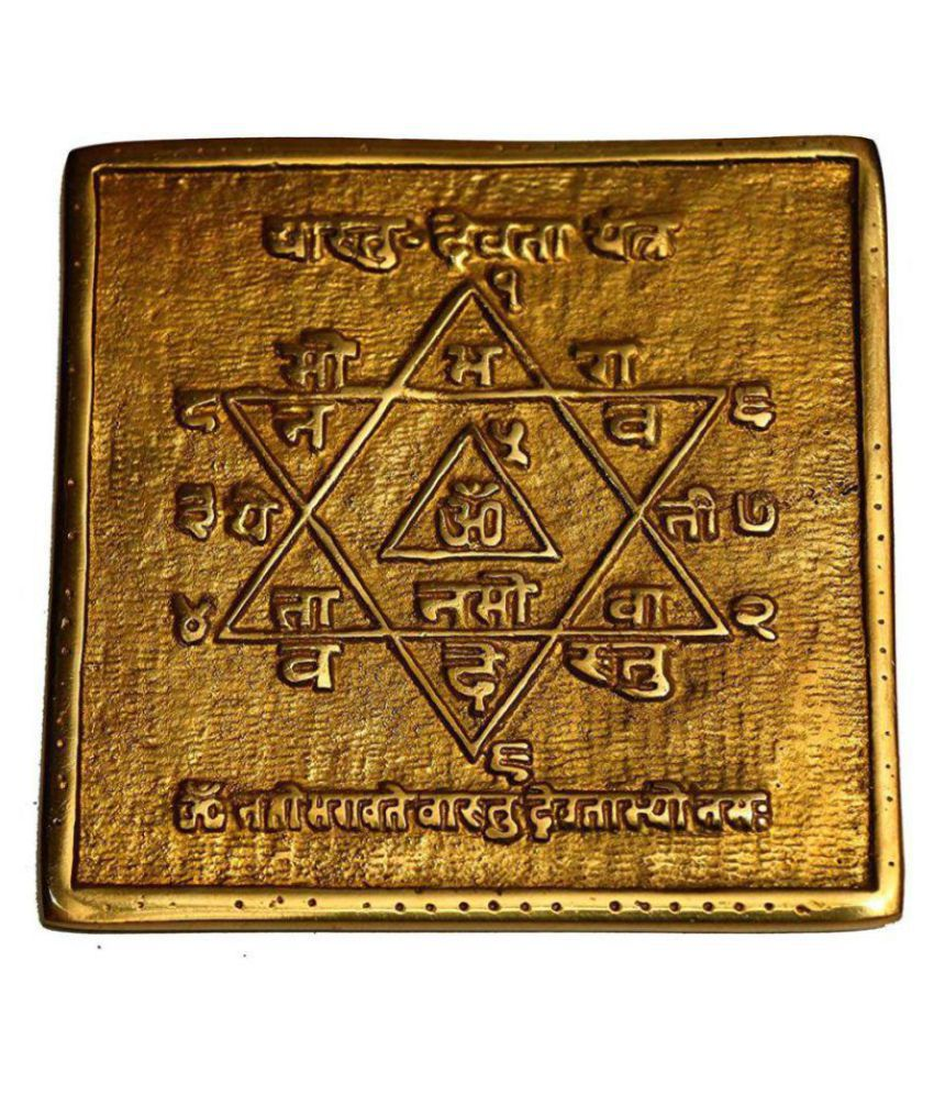 Rudra Divine Shree Vastu Devta Yantra is Very Useful and Beneficial Yantra Specially When It Comes to Your Home or Workplace {100% Copper}